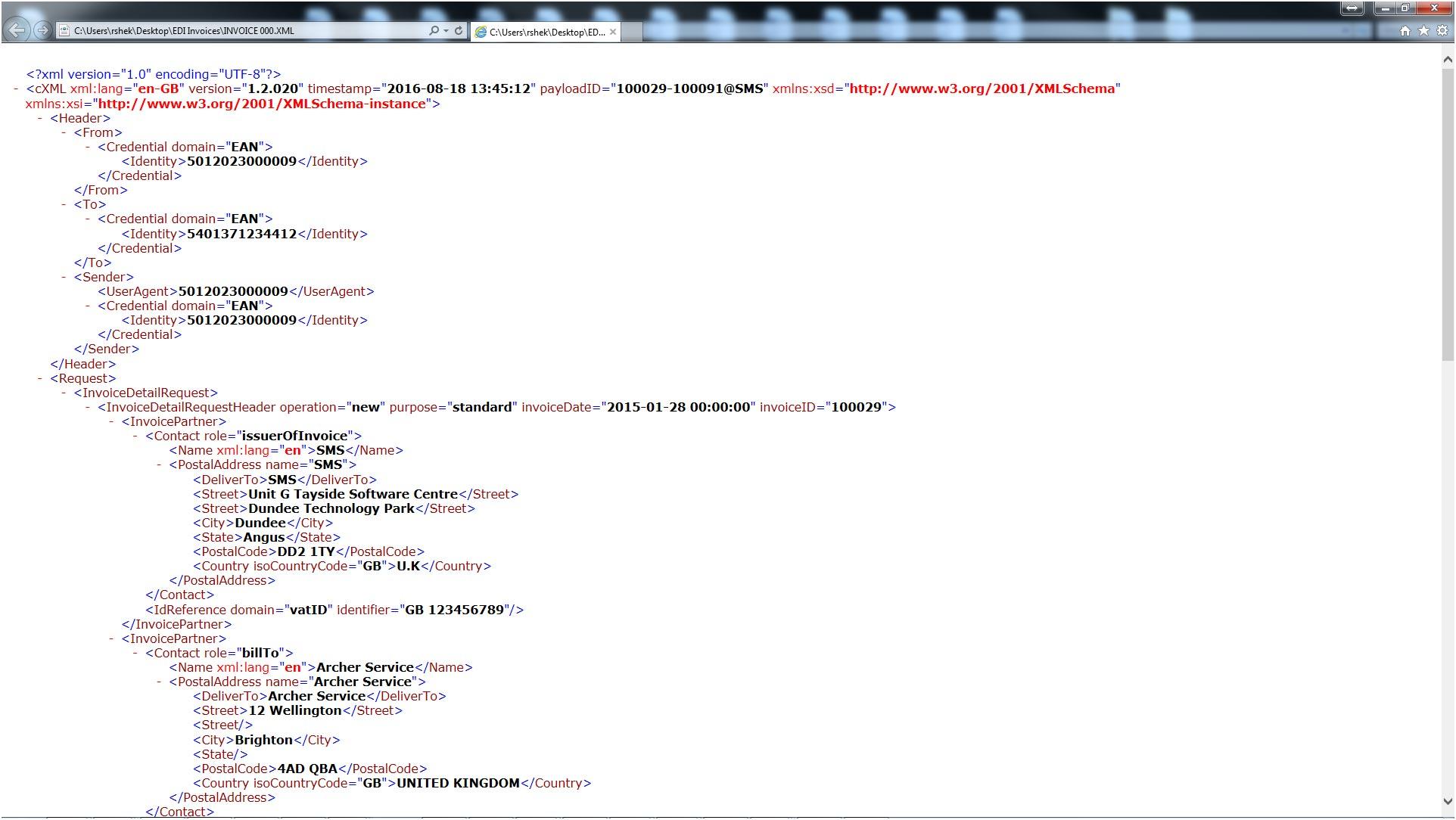 Sapman v12 EDI Sales Invoice XML screen
