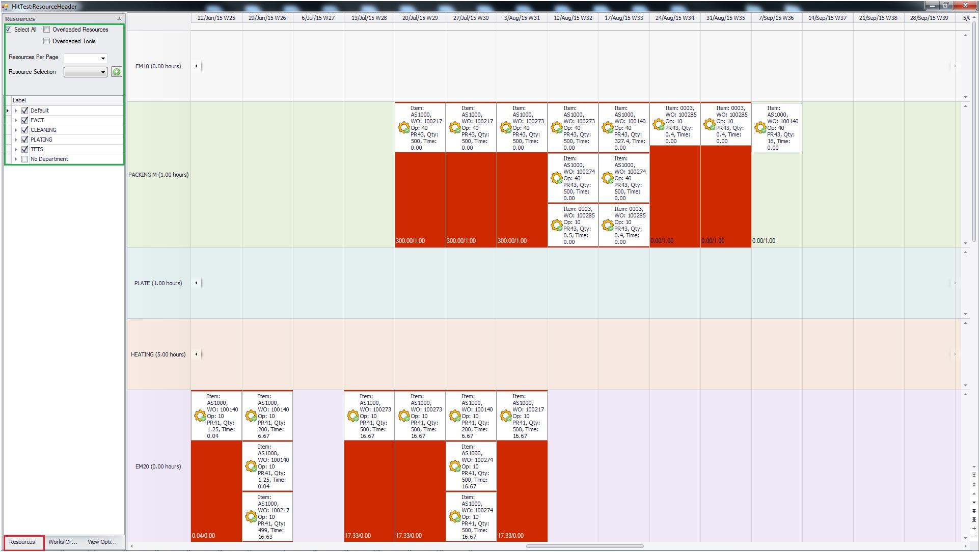 Sapman v12 Planning Board screen